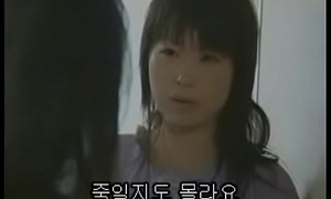 japanese younger sister watches their way elder harlot sister cheating not far from understudy man